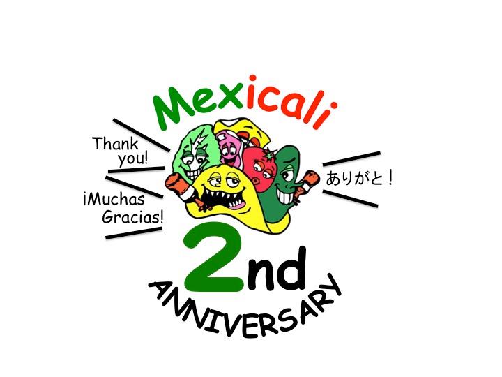 メヒカリ 日野 メキシコ料理&BAR